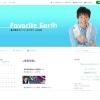濱口善幸のブログ