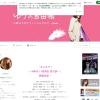 小林ゆうのブログ
