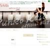 甲斐田裕子のブログ