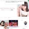 横川夢衣のブログ