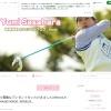 笹原優美のブログ