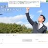 長谷川豊のブログ