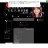 相川友希のブログ