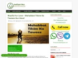 Wazifa for Love – Mohabbat Tilism Ka Amal Aur Taweez