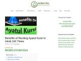 Benefits of Reciting Ayatal Kursi in Hindi 100 Times