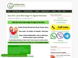 Dua For Love Marriage To Agree Parents