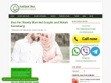 Dua For Newly Married Couple and Nikah Ceremony