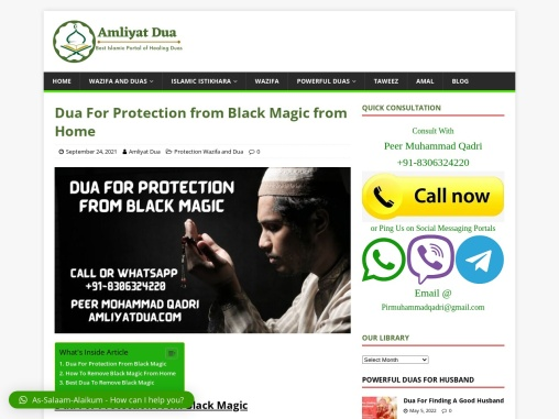 Dua for protection from Black Magic