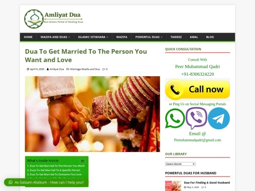 Dua To Get Married To The Person You Want and Love