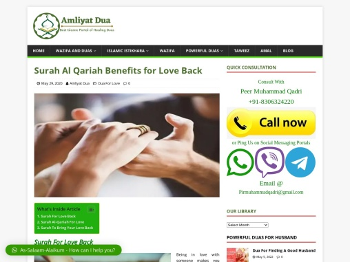 Surah For Love Back and Al-Qariah For Love