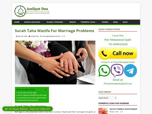 Surah Taha For Marriage – Surah Baqarah For Marriage Problems