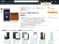 Amazon.co.jp: アカウントにチャージ