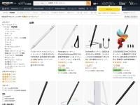 Amazon.co.jp: 充電式 スタイラスペン: パソコン・周辺機器ストア