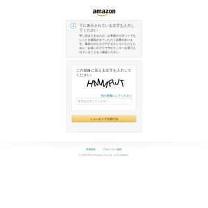 Amazon | 復活の日 4K Ultra HD Blu-ray | 映画