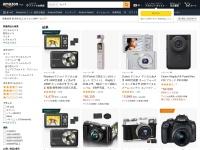 Amazon.co.jp: カメラ - 【20%OFF】服・靴・バッグ・腕時計・ジュエリーがお買い得(12/9まで): ファッション