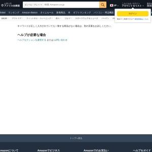 Amazon.co.jp: MRG(エムアールジー) - ダンベル・アレー / ウェイト・アクセサリー: スポーツ&アウトドア