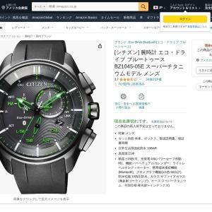 Amazon | [シチズン] 腕時計 エコ・ドライブ ブルートゥース BZ1045-05E スーパーチタニウムモデル メンズ | メンズ腕時計 | 腕時計 通販