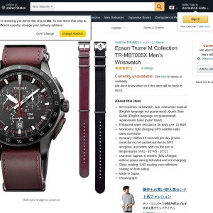 Amazon | [エプソン トゥルーム]EPSON TRUME M Cllection (TR-MB7005) 腕時計 TR-MB7005X メンズ | メンズ腕時計 | 腕時計 通販
