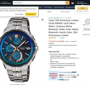 Amazon | [カシオ] 腕時計 オシアナス Manta Bluetooth 搭載 電波ソーラー 15th Aniversary Limited OCW-S5000C-1AJF メンズ シルバー | メンズ腕時計 | 腕時計 通販