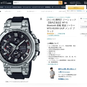 Amazon | [カシオ] 腕時計 ジーショック MT-G Bluetooth 搭載 電波ソーラー MTG-B1000-1AJF メンズ ブラック | メンズ腕時計 | 腕時計 通販