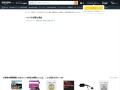 LightDims. @ Amazon.co.jp: