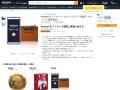 Amazon.co.jp: Amazonギフト券(チャージタイプ)