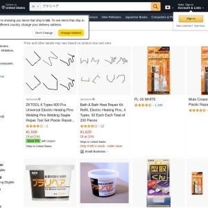 Amazon.co.jp: プラリペア