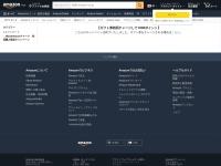 Amazon.co.jp: 2018 Amazonチャージ 初回購入限定キャンペーン: ギフト券