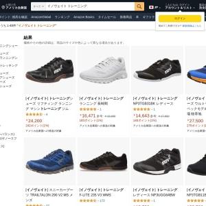 Amazon.co.jp: イノヴェイト トレーニング