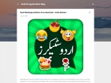 Best Whatsapp Stickers Free download – Urdu Stickers