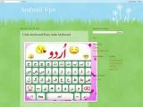 Urdu keyboard-Easy urdu keyboard