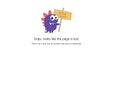 Ansun Internationsls – Search Engine Optimization