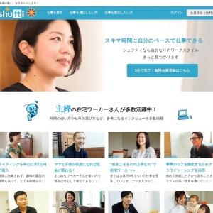 https://app.shufti.jp/