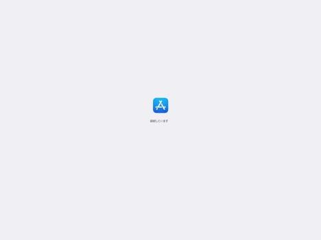 iekoi – イエコイの口コミ・評判・感想