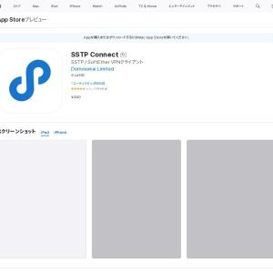 「SSTP Connect」をApp Storeで