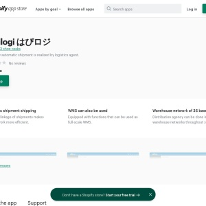 Hapilogi はぴロジ – Ecommerce Plugins for Online Stores – Shopify App Store