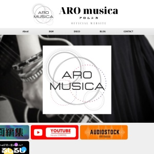 Official HP - A.R.O.musica