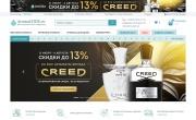Промокод, купон AROMACODE.Ru (Аромакод.Ру)