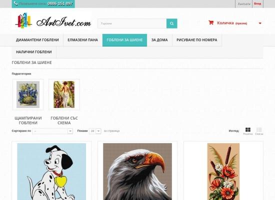 artivet.com