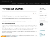 Justice definition and meaning