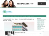 Sustainability of a Green Residential Building in an Urban Setting