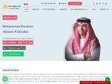 EMIRATI LEGAL CONSULTANTS IN DUBAI – ASK THE LAW