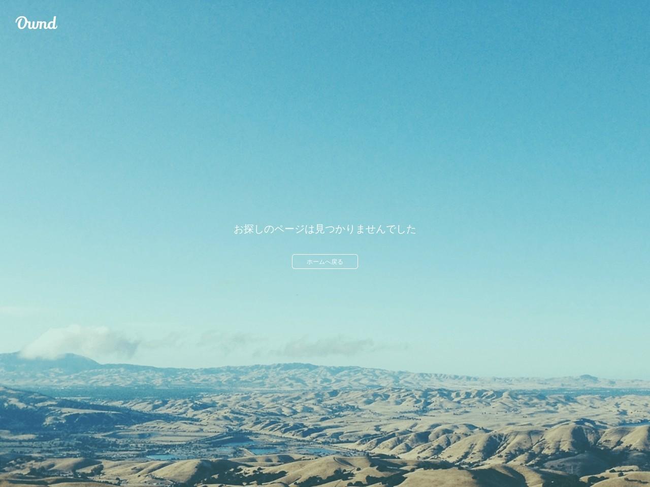 阿蘇ピアノ教室(2教室)のサムネイル