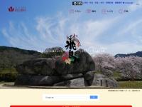 明日香村オフィシャルホームページ