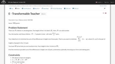 E - Transformable Teacher