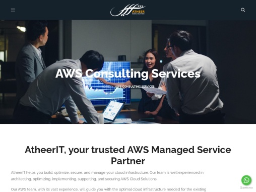 AWS Consulting – Atheer Global Solutions