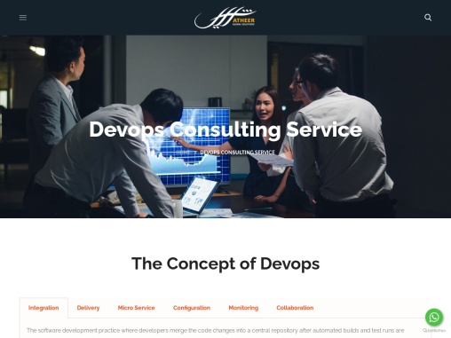 Devops Consulting – Atheer Global Solutions