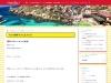 【マルタ留学Blog】留学へのパッキング方法! | at malta(アットマルタ)マルタ留学専門総合情報サイト