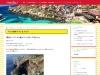 【マルタ留学Blog】爆走ジープ!ゴゾ島ツアーに行ってきました | at malta(アットマルタ)マルタ留学専門総合情報サイト|【無料】相談・手続き代行