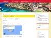 【マルタ留学Blog】マルタ~シチリアへ!アクセス方法は?? | at malta(アットマルタ)マルタ留学専門総合情報サイト|【無料】相談・手続き代行